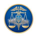 Державна фіскальна служба - Віпассана Київ відгук